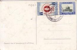 JORDANIE - CACHET JERUSALEM -DU 7-3-1959 - VUE GENERALE DE JERUSALEM. - Jordanie