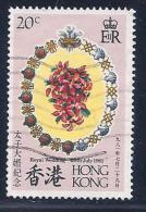 Hong Kong, Scott # 373 Used Royal Wedding, 1981 - Hong Kong (...-1997)
