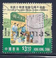 Hong Kong, Scott # 914 Used Chamber Of Commerce, 2000 - 1997-... Chinese Admnistrative Region