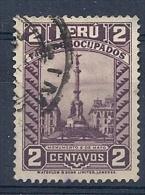 130605015  PERU  YVERT  Nº  293 - Peru