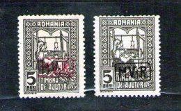 1918 - OCCUPATION ALLEMANDE/Timbres Aide Supplémentaire Avec Surimpression Noir Mi 5b - Besetzungen