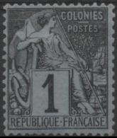 FRANCE COLONIES Emissions Générales Poste 46 * Sans Gomme Type Alphée Dubois 4 [ColCla] - Alphée Dubois