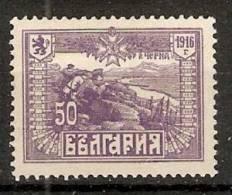 Bulgaria 1931  Unissued / Withdrawn Stamp  (*) MNG  Mi.IV - Unused Stamps
