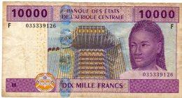 CENTRAL AFRICAN STATES EQUATORIAL GUINEA 10000 FRANCS P510  2002 TRAIN Vf - Guinea Ecuatorial