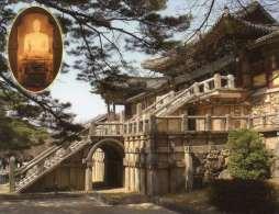 SEOKGURAM GROTTO AND BULGUKSA TEMPLE South Korea  Unesco Heritage - Corea Del Sud