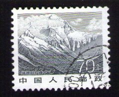 CHINE Oblitération Ronde Used Stamp Montagnes Enneigées - China