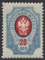 Russia, 20 K. 1909, Scott # 82, Mi # 72A, MNH - Ungebraucht