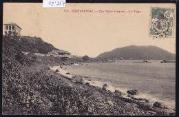 Cochinchine : Le Cap Saint-Jacques - La Plage Et Les Maisons  - Timbres Indochine Françaises 1912 (12´754) - Viêt-Nam