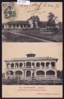 Cochinchine : Soctrang - Le Tribunal Et La Tribune Des Courses - Timbre Indochine Française 1911 (12´780) - Viêt-Nam