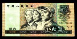 CHINE 50 YUAN - CHINA - 1990 - China