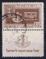 Israel: 1949 Mi 21 CV 325 Euro, Has A Slight Fold In Tab. - Israël