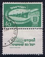 Israel: 1950 Mi 31 CV 220 Euro, Used - Gebruikt (met Tabs)