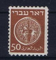 Israel: 1948 Mi 6 MNH/** - Israël