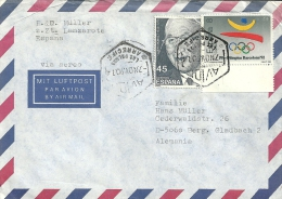 Espana 1990 Las Palmas Arrecife Avion >> Bergisch Gladbach (D) - 1931-Aujourd'hui: II. République - ....Juan Carlos I