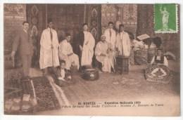 44 - NANTES - Exposition Nationale 1924 - Palais De Tapis Des Souks Tunisiens - Maison J. Boccara De Tunis - JN 25 - Nantes
