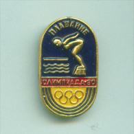 Olympic Pin -  Sport Pin USSR Swimming Moscow '80 Olympic Games - Olympic Games