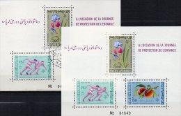Tag Des Kind 1962 Afghanistan Block 29 **/o 19€ Sport Blumen Pfirsisch Hb Flower Blocs Ms Sprint Sheets Bf Afghanes - Afghanistan