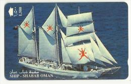 Oman Used Phonecard  Communication  Tele Telephone Ship Shabab Oman - Oman