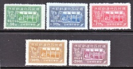 Taiwan  35-9    * - 1888 Chinese Province