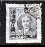 Taiwan  53    (o) - 1888 Chinese Province