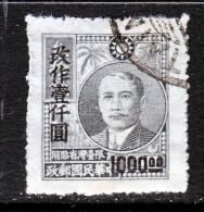 Taiwan  53    (o) - 1888 Province Chinoise