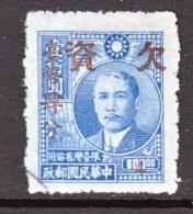 Taiwan  J 13    (o) - 1888 Chinese Province