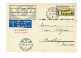 Suisse // Bureau De Poste Automobile  Lausanne Comptoir Suisse - Marcophilie
