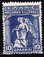 GREECE 1917 Provisional Government Of Venizelos 10 Dr. Bleu Vl. 351 - Griekenland