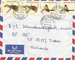 Congo 1990 Pointe Noire Pitchou Falcon Bird Of Prey Cover - Congo - Brazzaville