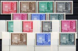 Tag UN 1961 Afghanistan 582/8 Plus ER ** 11€ Hauptquartier New York Architectur Blocchi M/s Bloc UNO Sheet Bf Afghanes - Afghanistan