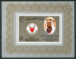 1983 Bahrein Block MNH** Yvert 4 Carnet -3 Scans -Fo31 - Bahrein (1965-...)