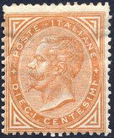 ITALIE N°15 NEUF* - 1861-78 Victor Emmanuel II
