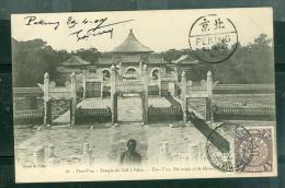 Tien-T'an  - Temple Du Ciel à Pékin   ( Affranchissement De Complaisance , Voyagé Sous Enveloppe )  - Abc89 - China