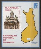 MOZAMBIQUE 1988 - Yvert #H20 - MNH ** - Mozambique