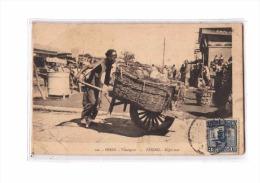 CHINE Pekin Peking, Types, Vidangeur, Night Man, Beau Plan, Métier, Ed THC 106, 191? - Chine