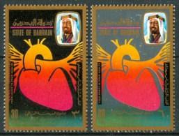 1972 Bahrein Set MH* Yvert 191/92 - Bahrein (1965-...)
