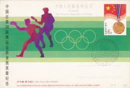TABLE TENNIS, OLYMPIC GAMES GOLD MEDAL, PC STATIONERY, ENTIER POSTAL, 1988, CHINA - Tischtennis