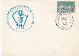 CHESS, ECHECS,CHAMPIONSHIP FINALS, SPECIAL COVER, 1989, ROMANIA - Schaken