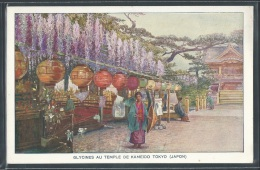 - REPRODUCTION JAPON - Tokyo, Glycines Au Temple De Kameido - Tokyo