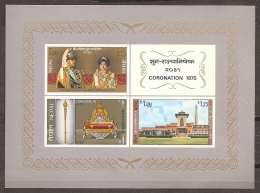 FAMILIAS REALES - NEPAL 1975 - Yvert #H1 - MNH ** - Familias Reales