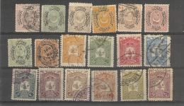Turquie _ Série Lot - 1837-1914 Smyrna