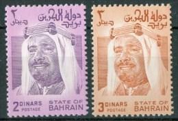 1980 Bahrein Set MH* Yvert 285/86 - Bahrein (1965-...)