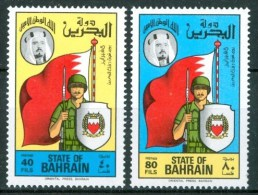 1976 Bahrein Set MH* Yvert 245/46 - Bahrein (1965-...)