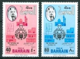 1976 Bahrein Set MH* Yvert 255/56 - Bahrein (1965-...)