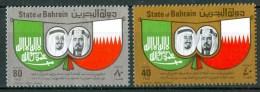 1976 Bahrein Visit Of Tht King Of The Saudi Arabia Visita Del Re D'Arabia Saudita Set MH* - Bahrein (1965-...)