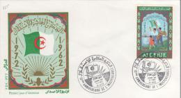 ALGERIE  ALGER  10° Anniversaire De L´indépendance  1962/1972  5/07/72 - Enveloppes