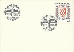 Esperanto - KFES, Zagreb, 9.4.1994., Croatia, Casualy Card - Esperanto