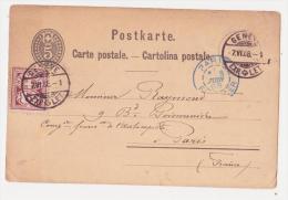 Carte Ancienne 1888 Suisse  Entier 5   Ayant Voyagée Avec Timbre à 5 - 1882-1906 Armoiries, Helvetia Debout & UPU