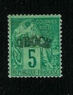 OBOCK N° 4 NEUF( * )  TB - Unused Stamps