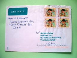 Iran 2001 Cover To Holland - Block Of 4 Of Chidren Polio Immunization - Vaccine (Michel 2737 = 4 X 2.60 = 10.40 Euros) - Iran